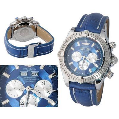 Часы Breitling №MX0407