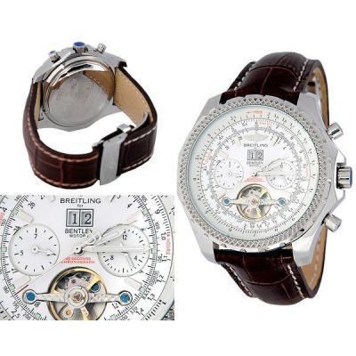 Часы Breitling №MX0274