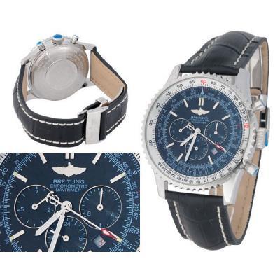 Часы Breitling №MX0686