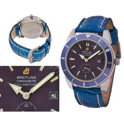 Часы Breitling №MX1650