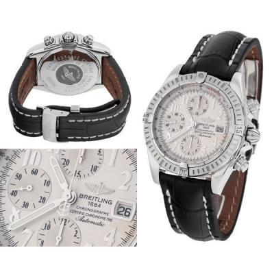Часы Breitling Chronomat №MX1902