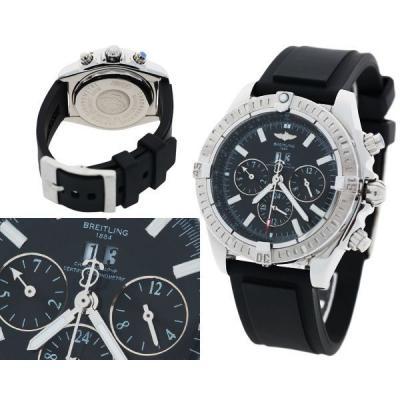 Часы Breitling Avenger №MX2614