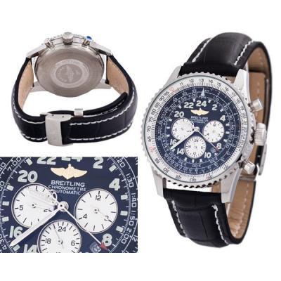 Часы Breitling №MX1457