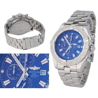 Часы  Breitling Super Avenger Blue Dial №MX0605