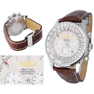 Часы Breitling Navitimer №MX0127