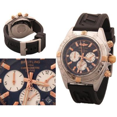 Годинник Breitling Chronomat №N0116-1