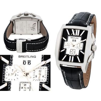 Часы Breitling For Bentley №MX2079