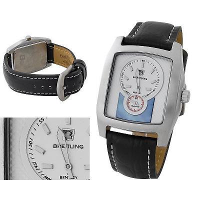 Годинник Breitling №C0644-1