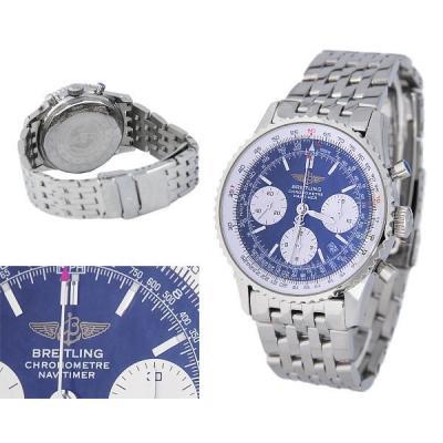 Часы Breitling Navitimer №C0623-1