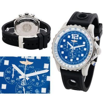 Часы  Breitling Professional №N2042