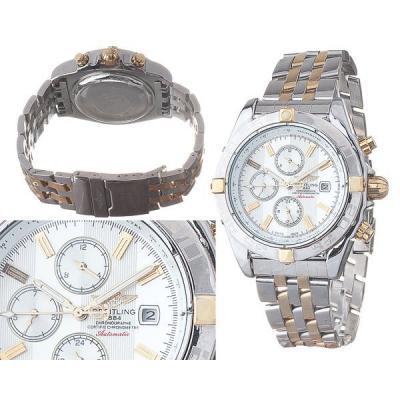 Часы Breitling №MX1235