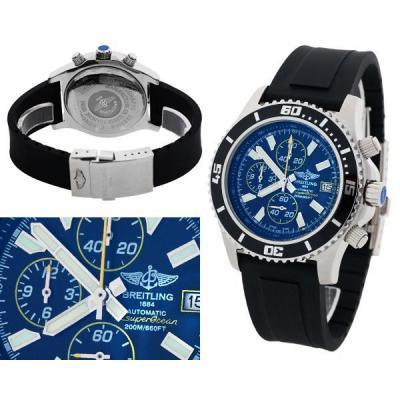Годинник Breitling Superocean №N2036