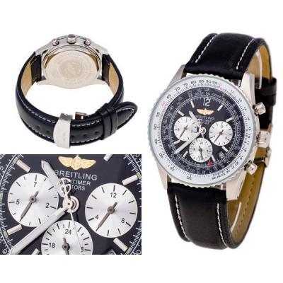 Часы Breitling Navitimer №M4348-1