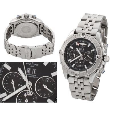 Часы  Breitling №MX1589