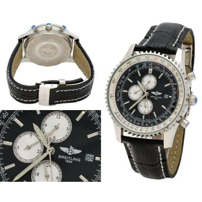 Часы Breitling Navitimer №MX1120