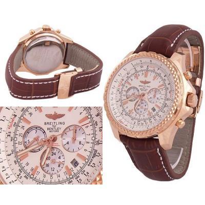 Часы Breitling For Bentley №MX0221