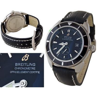 Часы Breitling №SB1