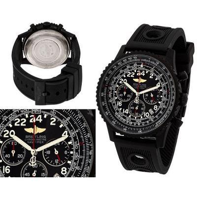 Годинник Breitling Navitimer №MX2822