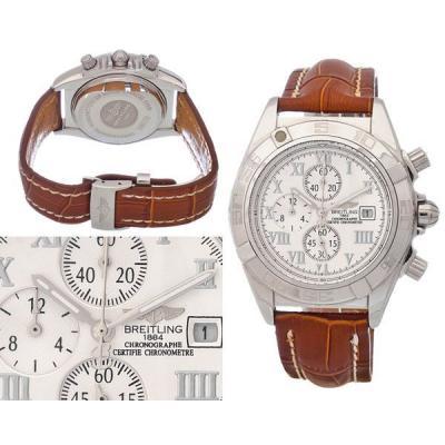 Часы Breitling №N0933