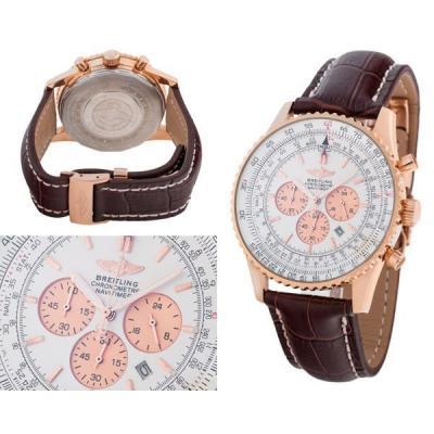 Часы Breitling Navitimer №MX1893