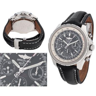 Часы Breitling Breitling for Bentley №MX1898