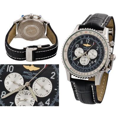 Годинник Breitling Navitimer №MX1289