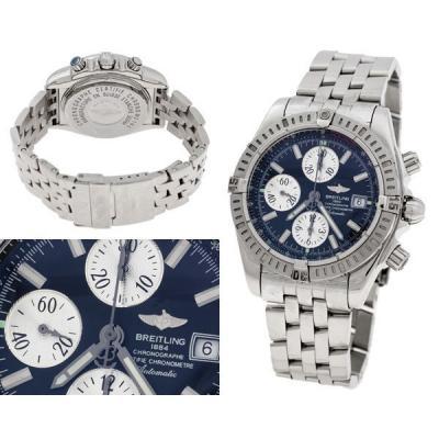 Часы Breitling Windrider Chronomat Longitude №M3313