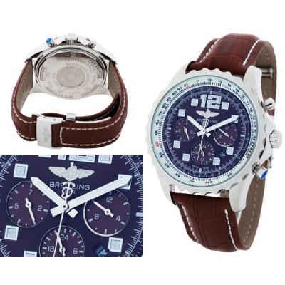 Часы  Breitling Professional №N2041