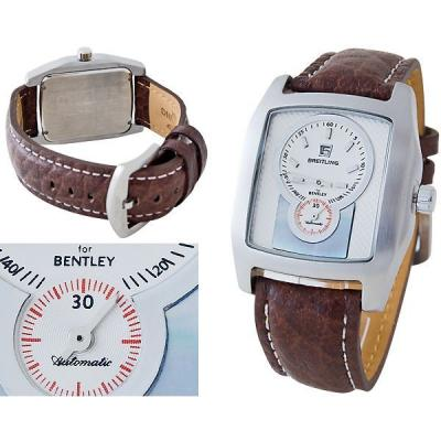 Годинник Breitling №C0644