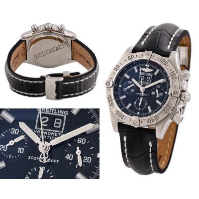 Годинник Breitling Chronomat №M3822