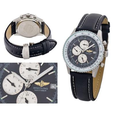 Часы Breitling Navitimer №MX1479