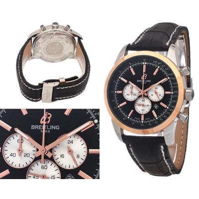Часы  Breitling №N0928