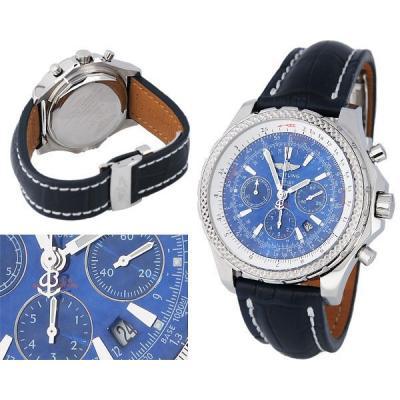 Часы Breitling №M4714
