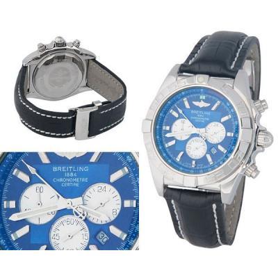 Часы Breitling №MX0646
