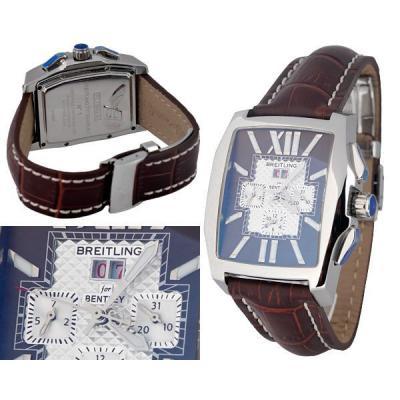 Часы Брайтлинг Breitling for Bentley №N0325