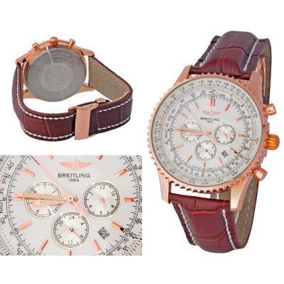 Часы Breitling №MX0625