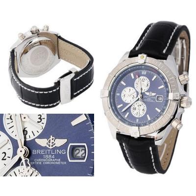 Часы Breitling №S1115-1