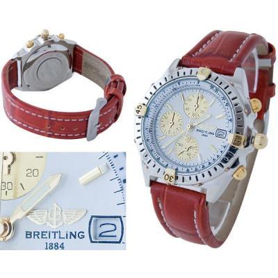 Часы Breitling №C0655