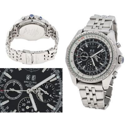 Часы Breitling For Bentley №MX1007