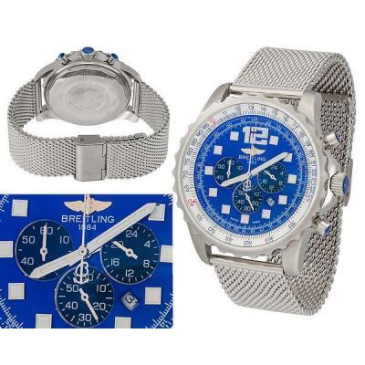 Часы  Breitling Professional №MX2843