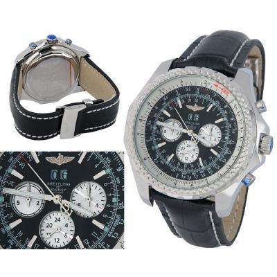 Часы Breitling For Bentley №MX0546