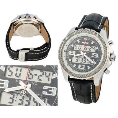 Годинник Breitling Professional №MX1750