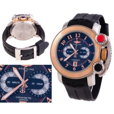 Часы Breitling №N0824