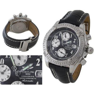 Годинник Breitling Chronomat №M2779