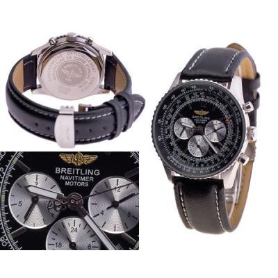 Часы Breitling Navitimer №M3228-3