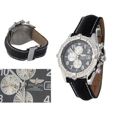 Годинник Breitling Chronomat №M2779-1