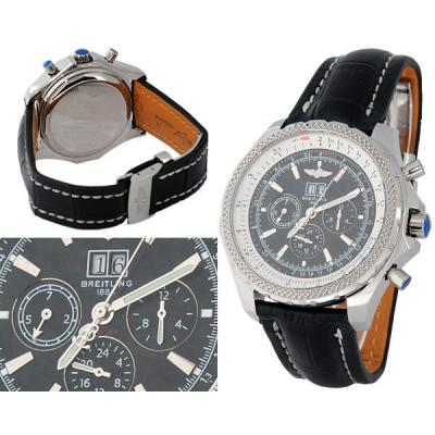 Часы Breitling №M4490