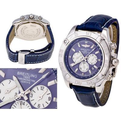 Часы Breitling №MX0923