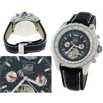 Часы Breitling For Bentley №MX0951