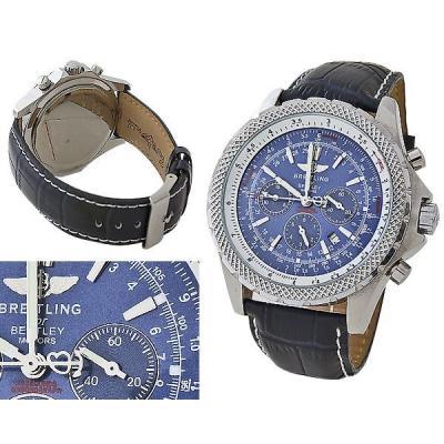 Часы Breitling For Bentley №MX3491